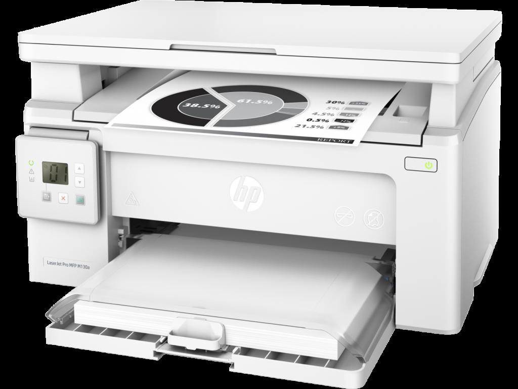 HP MFP 130